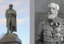 Козловский архив Пушкина