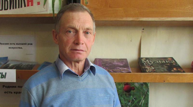 Юрий Манаенков, стихотворения