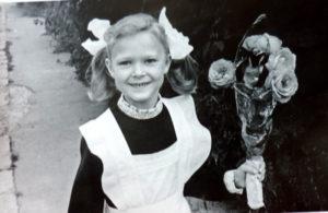 Дочь А. Ленькова - Катя