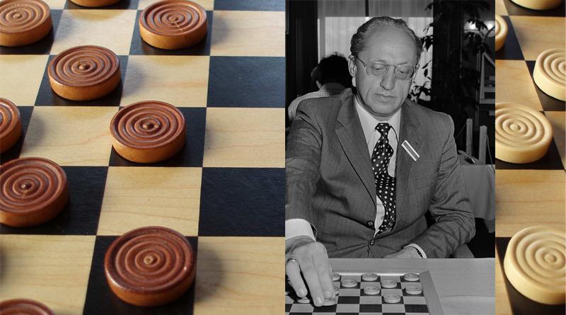 Исер Куперман