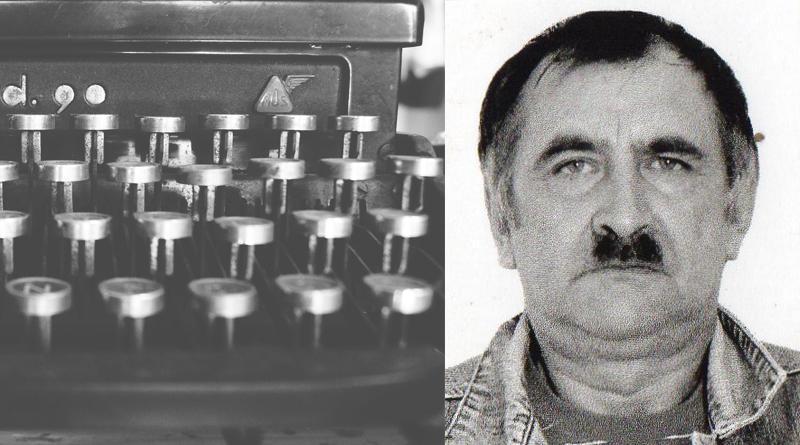 Виктор Васильевич ФОМЕНКОВ