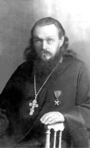 Протоиерей Сергий Лавров