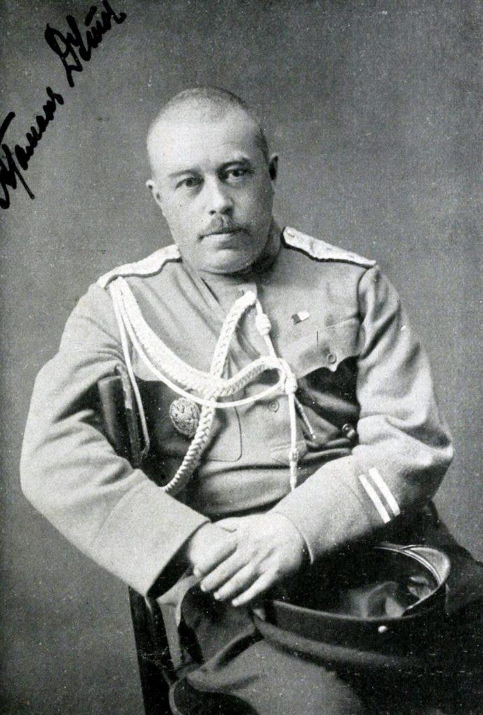 Генерал-лейтенант, атаман Оренбургского казачества Александр Ильич Дутов