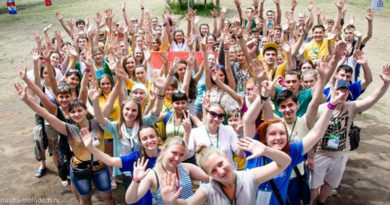 Центр поддержки сельской молодёжи «Энергия-68»