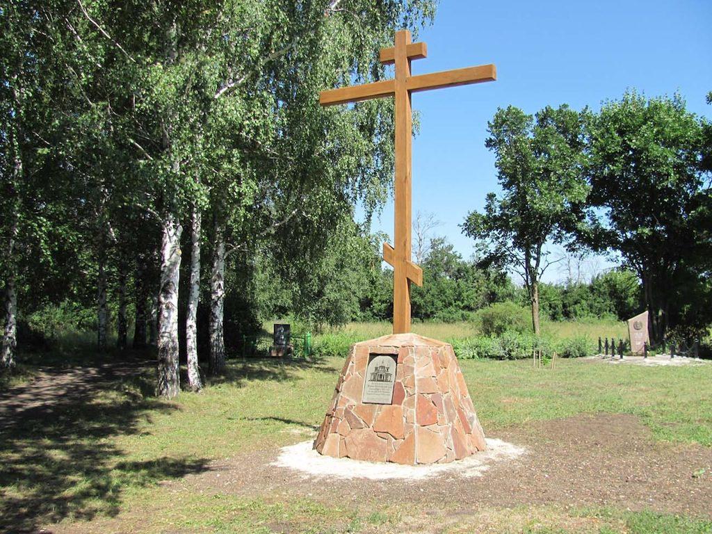 Поклонный крест на месте разрушенного храма