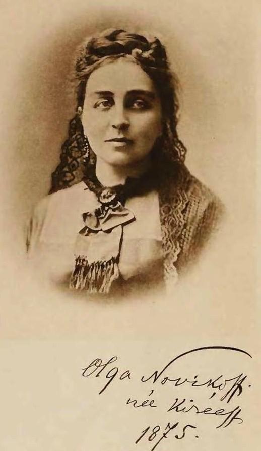 Ольга Алексеевна Новикова (Киреева)