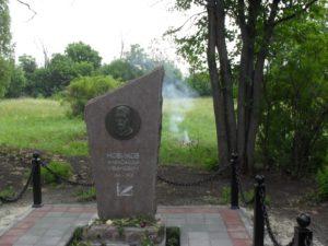 Могила А. И. Новикова в Новикове. Современное фото