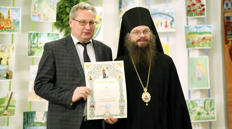 Владимирские чтения и «Александръ»