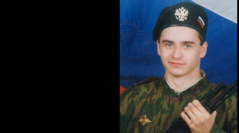 Дмитрий Александрович Ломакин