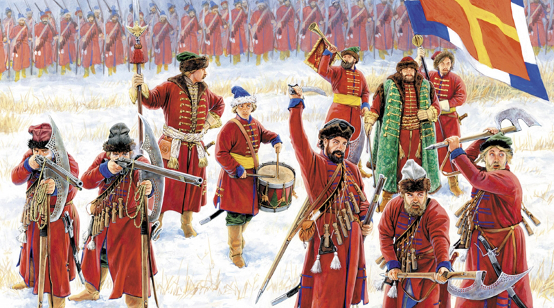 Russian_Strelets_Warriors_XVI-XVII_A.D.