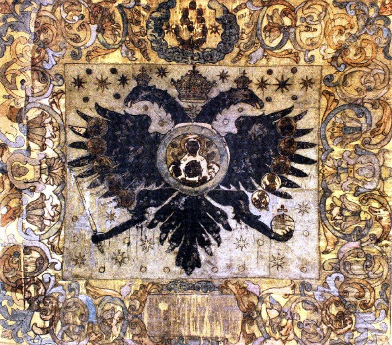 Стрелецкое знамя Сибирского казачьего войска. 1690 г.