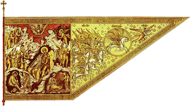 Знамя Большого полка Великого государя царя Алексея Михайловича. 10 ноября 1654 г.
