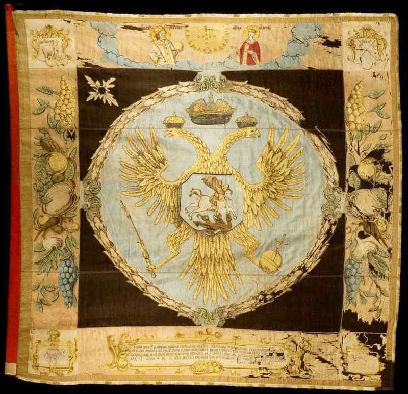 Знамя смоленского стрелецкого приказа Алексея Обухова. 1691 г. Хранится в трофейной коллекции Музея армии в Стокгольме
