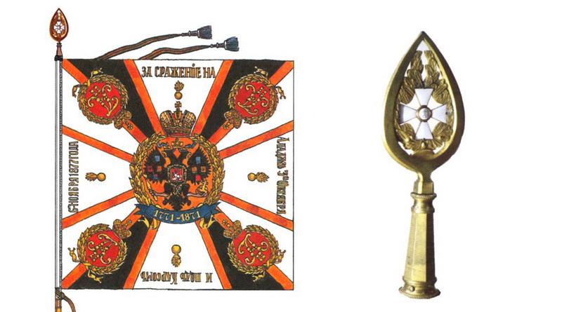 Георгиевское знамя образца 1875 года. Даровано 13 октября 1878 года 3-му батальону 1-го лейб-гренадерского Екатеринославского полка. Медальоны красные, шитьё золотое. Навершие образца 1867 года. Древко жёлтое