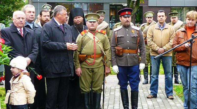 Открытие закладного камня «Воинам 209-го пехотного Богородского полка» в сквере г. Ногинска. Сентябрь 2009 г.