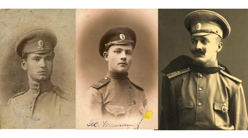 Солдаты и офицер 209-го пехотного Богородского полка