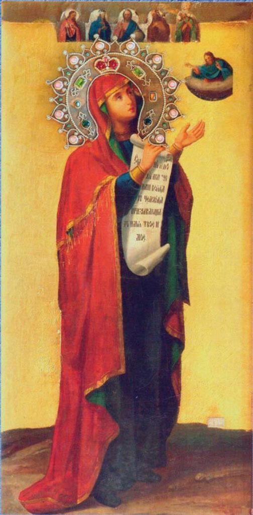 Икона Божией Матери «Боголюбская-Зимаровская»