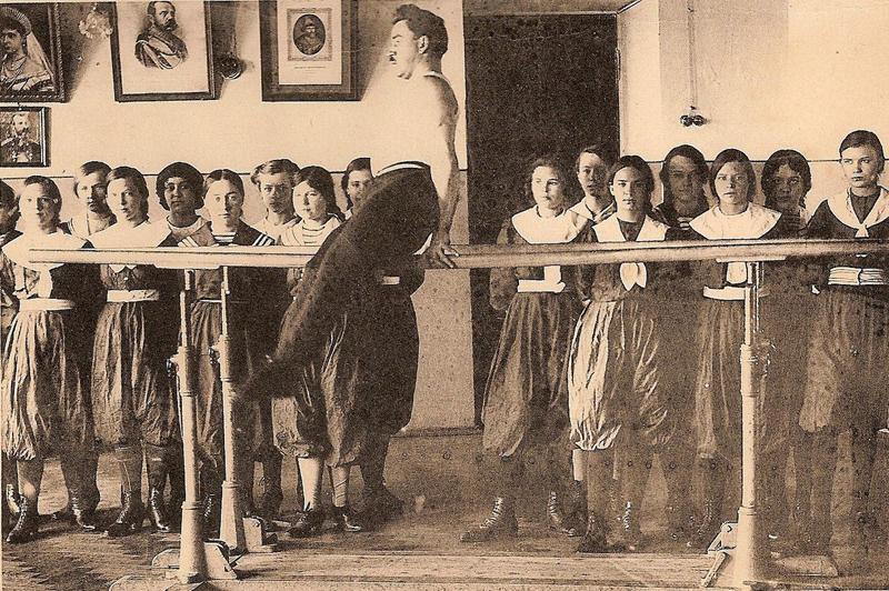 На уроке физкультуры