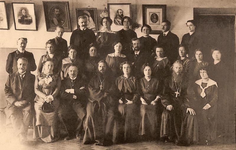 Педагогический персонал гимназии Е. П. Сатиной