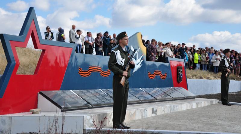 Мемориал памяти погибших краснодонских ополченцев, Краснодон