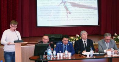 Молодёжь Урала – инновационной экономике России