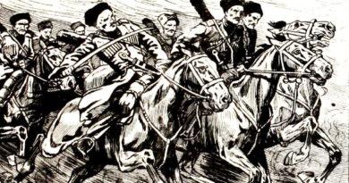 О вымысле в истории казачества