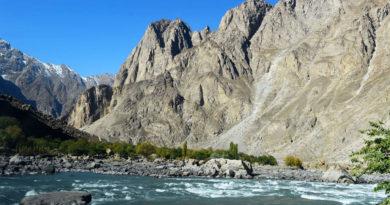 У гранатовой реки