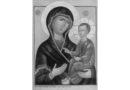 Икона Божией Матери «Одигитрия Выдропусская»