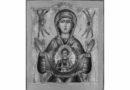 Миру ходатаица. Икона Божией Матери «ЗНАМЕНИЕ»