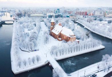Литературный Калининград