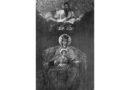 Державный покров России Икона Божией Матери «Державная»