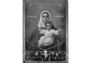 Леушинская святыня Икона Божией Матери «Аз есмь с вами и никтоже на вы»